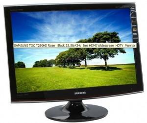 samsung 25 monitor